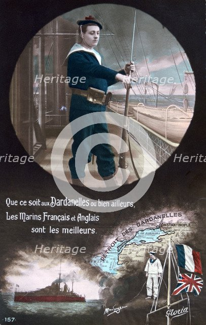 French WWI postcard, 1914-1918. Artist: Unknown