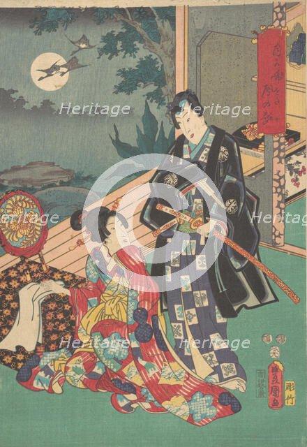 Print. Creator: Utagawa Kunisada.