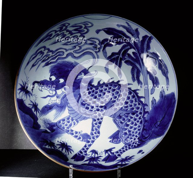 Ming dynasty blue and white bowl depicting a Chi-Lin.