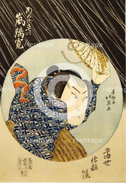 Kabuki Actor Arashi Rikan II as Akogi Heiji, from the print series Tosei keshokagami (Make..., 1835. Creator: Shunbaisai Hokuei.