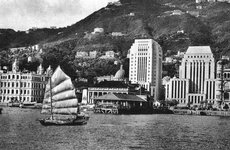Thumbnail image of Victoria City, or the City of Victoria, Hong Kong, c1920s-c1930s. Artist: Unknown