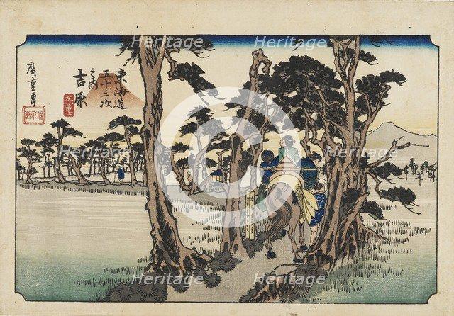 Woodblock print - Yoshiwara (Hidari Fuji), 19th century. Creator: Ando Hiroshige.