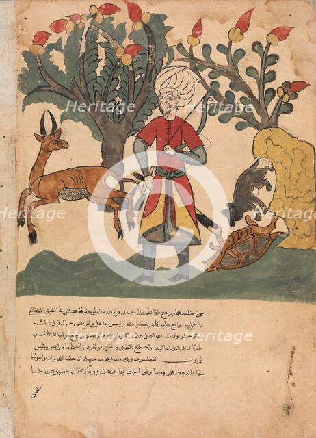 The Gazelle Lures the Hunter Away While the Mouse Frees the Bound Tortoise..., 18th century. Creator: Unknown.