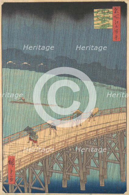 Sudden Shower over Shin-Ohashi Bridge and Atake (Ohashi Atake no yudachi), from the series..., 1857. Creator: Ando Hiroshige.