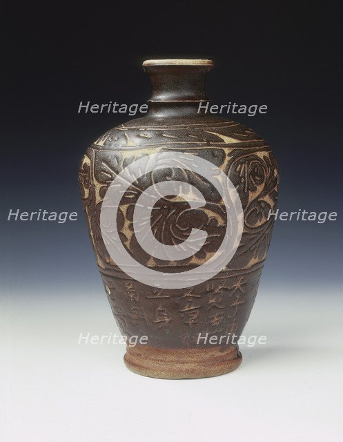 Cizhou meiping vase with brown glazed carved floral pattern, Ming dynasty, China, 1464. Artist: Unknown