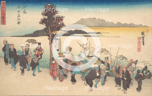 Imamiya Toka Ebisu, ca. 1828., ca. 1828. Creator: Ando Hiroshige.