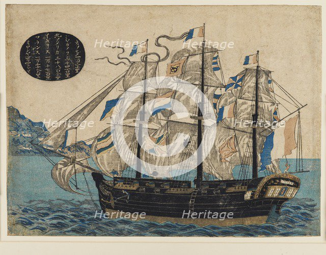 Woodblock print - Dutch sailing boat, with flag of VOC. Artist: Unknown.