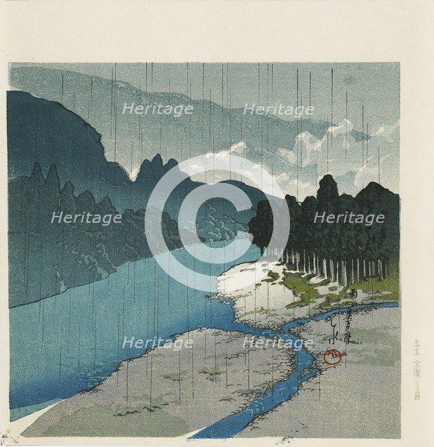 Woodblock print - 'Rain at Okutama River', 1988. Artist: Hasui Kawase.