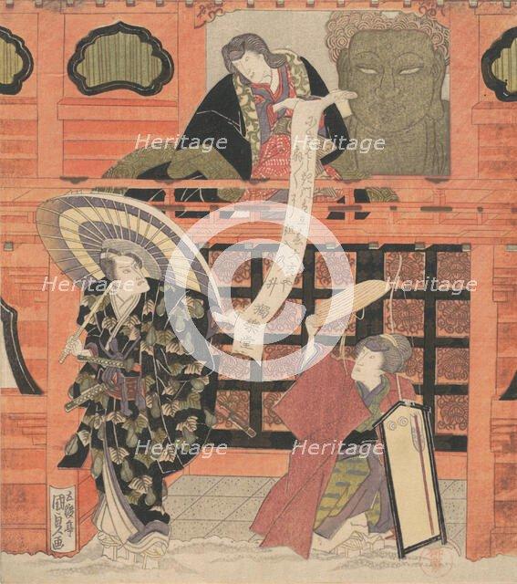 Ichikawa Danjuro VII as Konoshita Tokichi, Nakamura Daikichi as His Wife, and Iwai Han..., ca. 1819. Creator: Utagawa Kunisada.