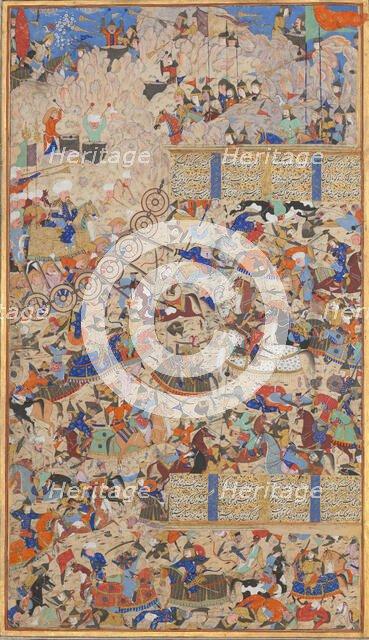 Battle Between Iranians and Turanians, Folio from a Shahnama (Book of Kings), 1562-83. Creators: Muhammad ibn Taj al-Din Haidar Muzahhib Shirazi, Muhammad al-Qivam al-Shirazi.