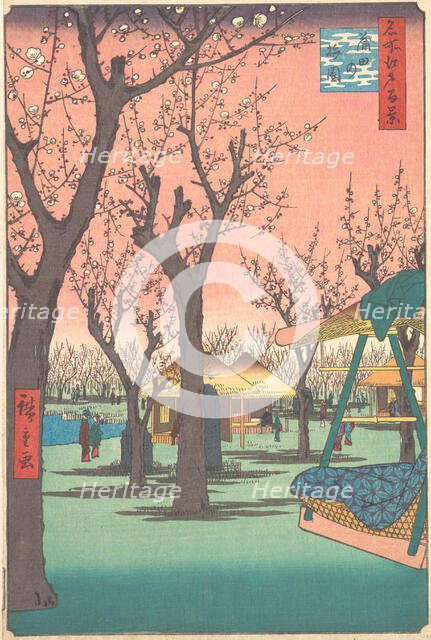Plum Garden at Kamata, 1857., 1857. Creator: Ando Hiroshige.
